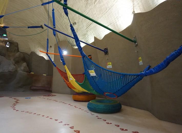 国営滝野すずらん丘陵公園 虹の巣ドーム内 虹の巣ネット2